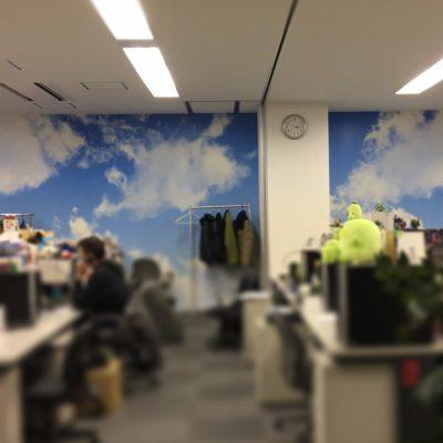Office オフィス 東京